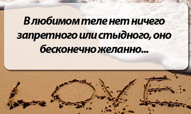 foto-seks-s-lyubimim-interesnie-pozi-stroynaya-dama-daet-patsanu-onlayn