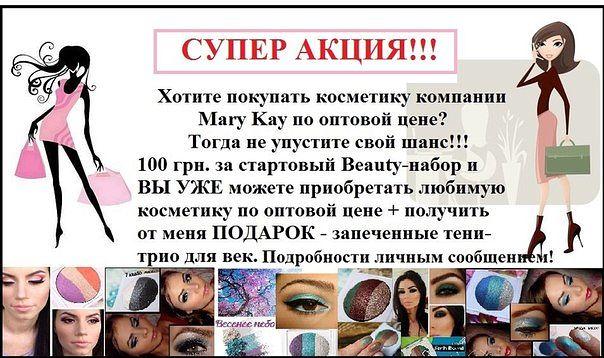 seks-katalog-meri-key-may-drochit-muzhiku-steklyannuyu