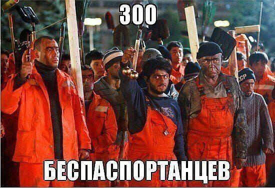 Firmaas, 44, Grozny