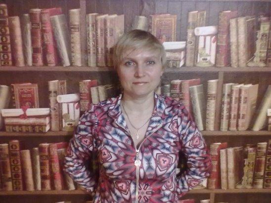 Светлана Морозова-Прокудина