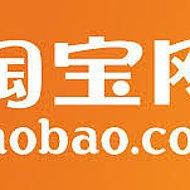Вещи Taobao
