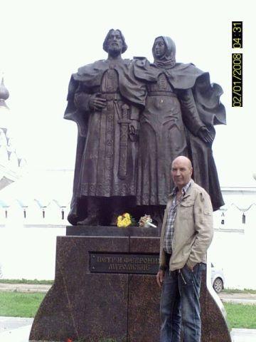 Александр, 62, Oryol
