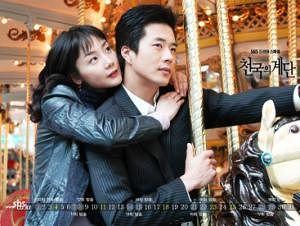 Корейские сериалы самовий ишк фото 528-909