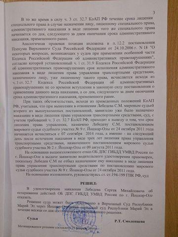 Сергей, 33, Yoshkar-Ola