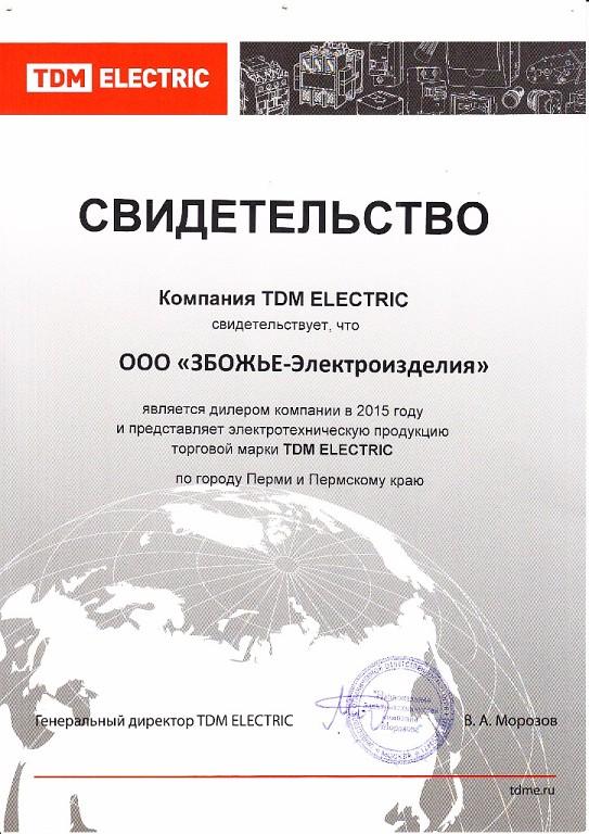 Дилерство от Компании TDM ELECTRIC