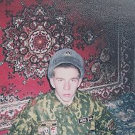 Юрий Ефименко