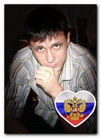 Станислав, 38, Kropotkin