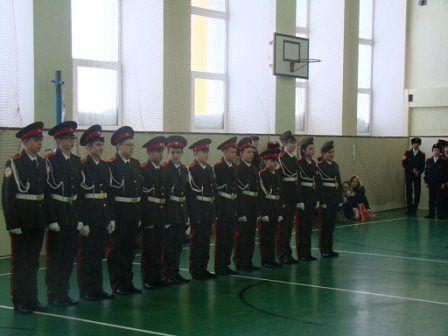 Вперед, кадет - 2015