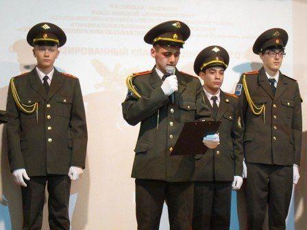 """Вручение формы СКВП """"Север"""""""