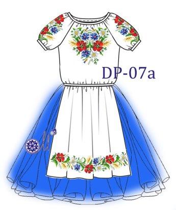 Ірина СП Заготовки вишиванок 7ffa2be23fe86