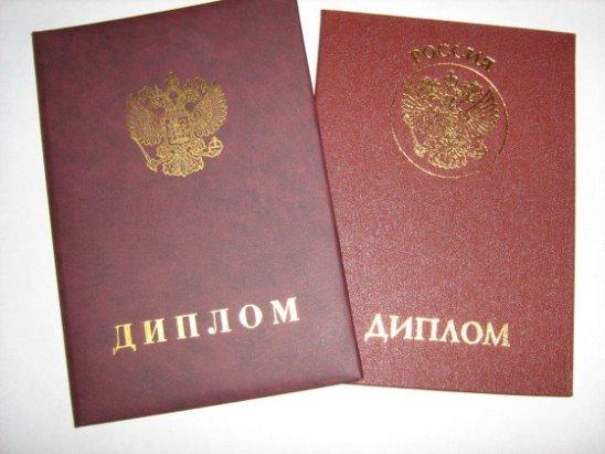 Дипломные работы по Юриспруденции ru без использования интернетаОтвет принят