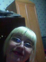 Вагина со шкуркой картинки фото 558-112