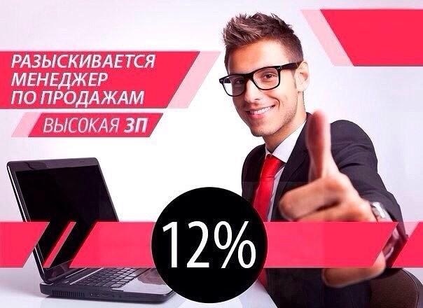 79fa8bf44ef Требуется менеджер по продаже одежды. Работа не выходя из дома через  интернет в удобное для вас время