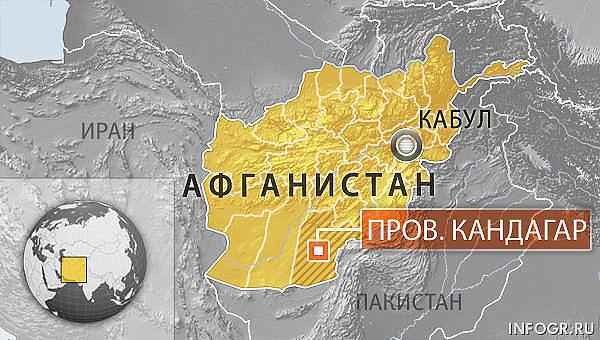 Картинки по запросу провинция кандагар афганистан