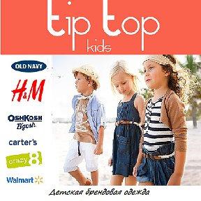 Tip top -Магазин детской брендовой одежды b06602e3c84