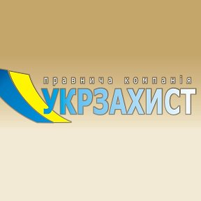 ukrzahyst