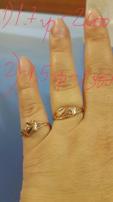 продаю золото б у (583-585 проба)по 1500 сом за 1гр  08c508ecc20