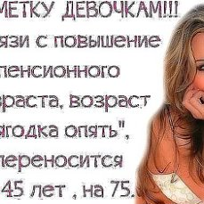 kopilka-hom-russki-pisku-foto