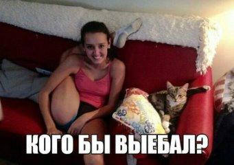 русские девочки сосут на мобильник