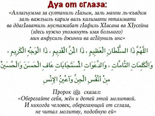 сура аль бакара на арабском русскими буквами