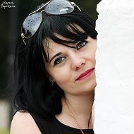 Марина )))