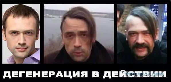 Картинки по запросу фото Толик Пашинин