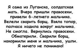 """Лавров поскаржився, що влада в Києві """"душитиме росіян"""" і пообіцяв продовжити політику їхнього захисту - Цензор.НЕТ 7362"""