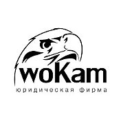 WOKAM LAW