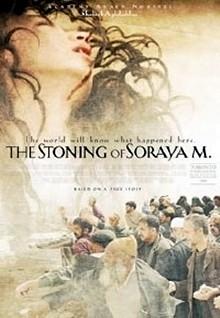 книга побивание камнями сорайя м