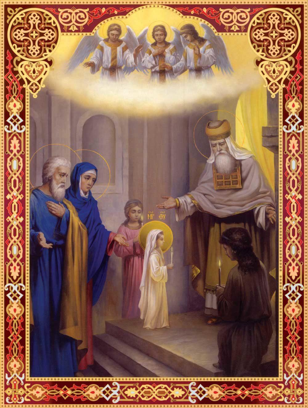 """Результат пошуку зображень за запитом """"Вітання з Введення в храм Пресвятої Богородиці"""""""