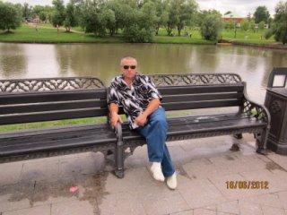 Леха иванов белореченск фото 257-984