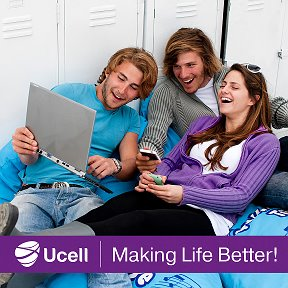 Ucell Web Team