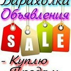 kypi_prodai - Статистика канала Купи, Продай, Обменяй. Telegram ... | 288x288
