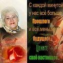Валентина Ахметшина(Долгополова)