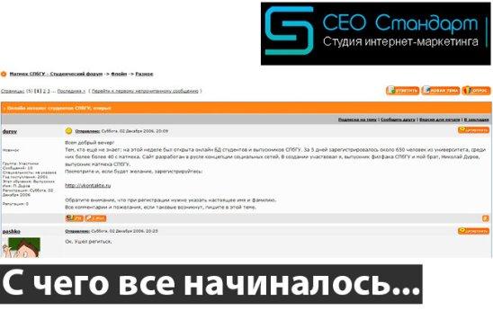 74b0e05c6624 Дизайнера сайтов пост, о наболевшем....