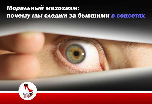mazohizm-s-chego-nachat-foto-devushka-s-golimi-soskami
