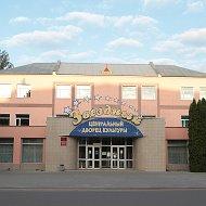 ЦДК Звездный город Борисоглебск