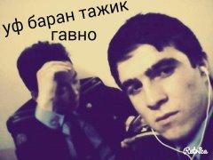 Гей ишу таджик фото 745-403