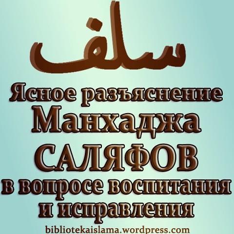 скачать книгу ибн аль араби толкователь желаний