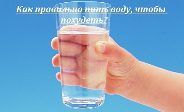 До или после еды: как правильно пить воду // нтв. Ru.