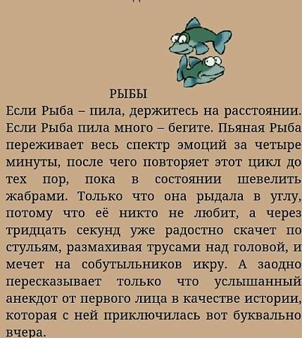 Гороскоп мэйл козерог