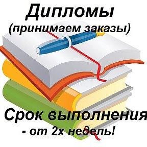 работы Саратов Курсовые работы Саратов