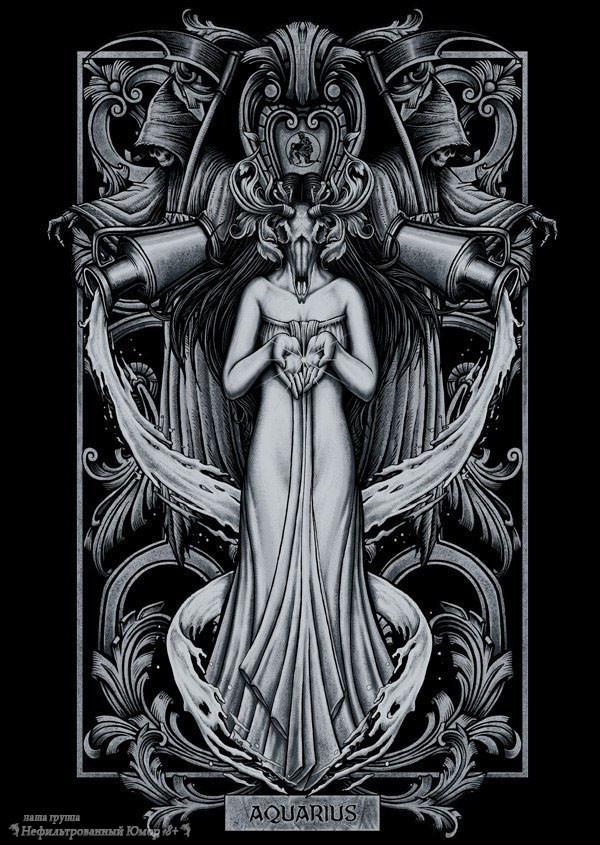 Сосуд Водолей Символика