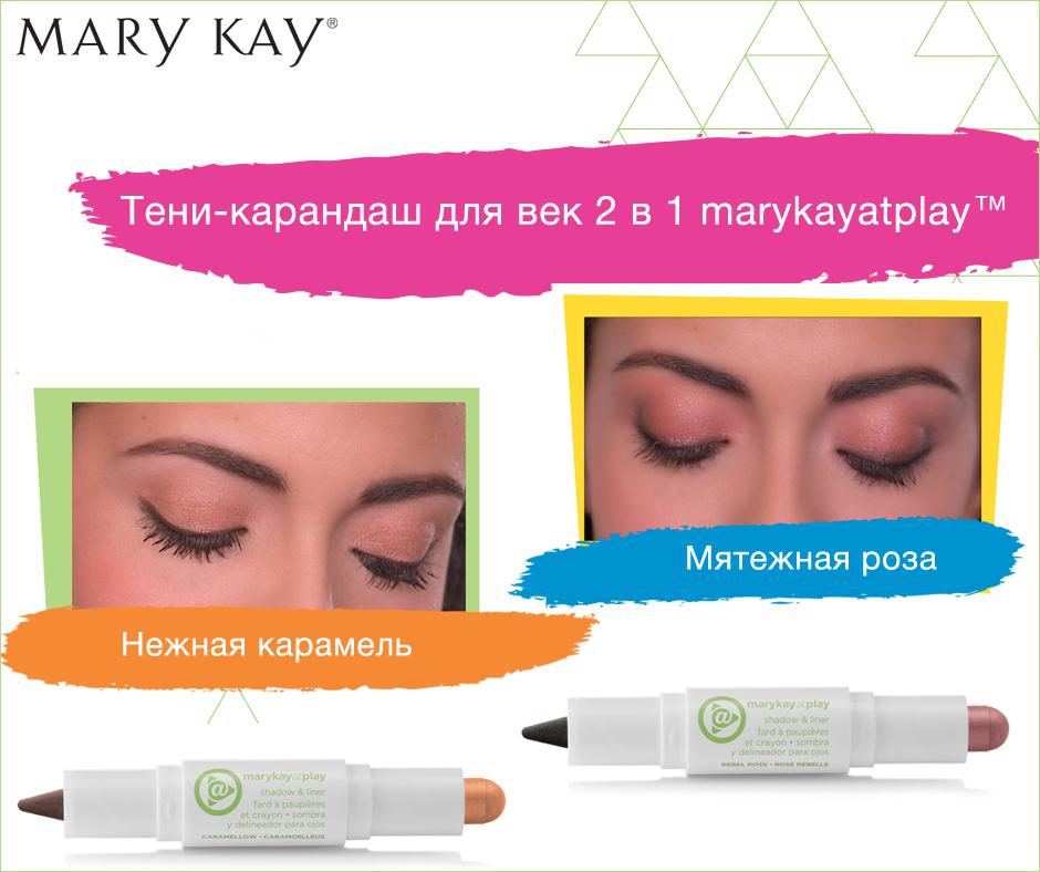 kosmetika-meri-key-odintsovo