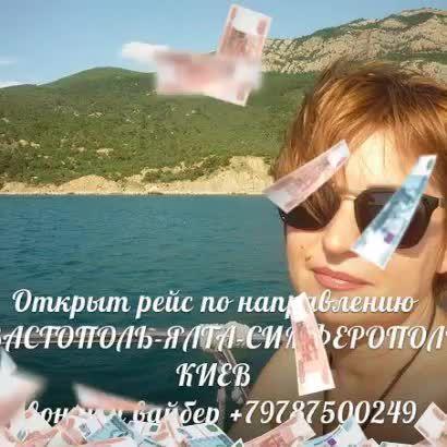 Валечка Гузий