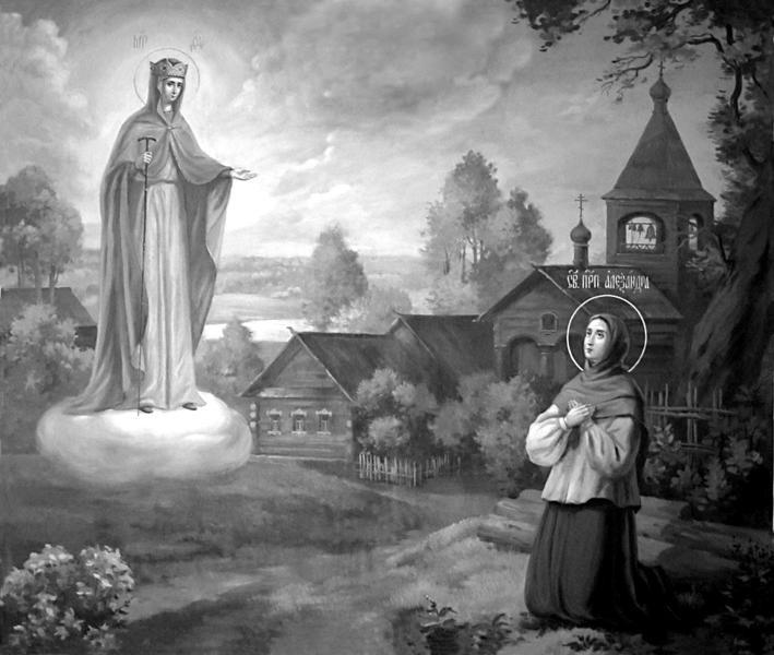 Серафимо-Дивеевский монастырь. Удел Богородицы