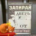 Рисунок профиля (Александр Баженов)