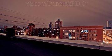 Сайт знакомств утренний город донецк