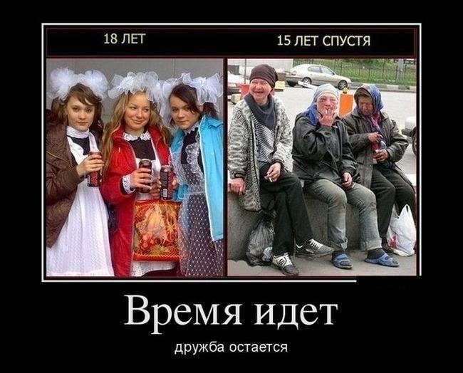 Пьяный муж и трезвая жена русское фото 277-638