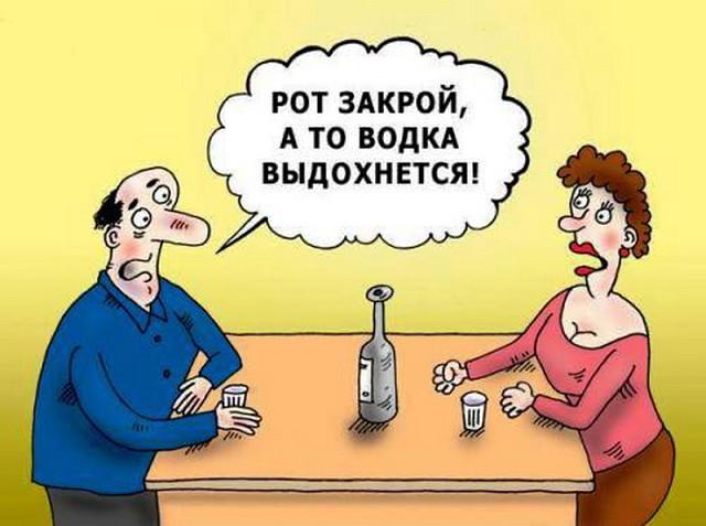 Пьяный муж и трезвая жена русское фото 277-684